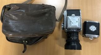 Фотоаппарат Салют Мир 3