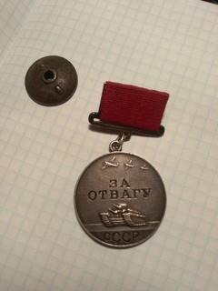 Медаль з пробивкой
