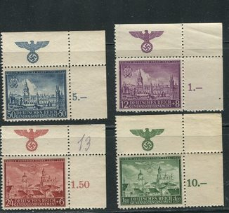 Рейх Генералгубернаторство  полная серия  Люблин с угловыми полями с орлами