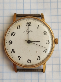 Годинник Луч в позолоті Ау 5