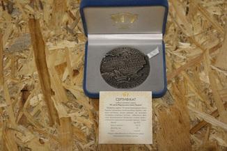 Пам'ятна настільна медаль 10 років Національному банку України 2000 рік