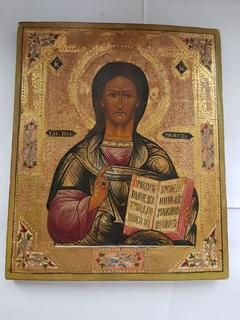 Икона Господь Вседержитель.   Аналой.