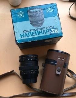 Объектив Калейнар - 3 В