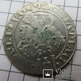 Грош Литовский 1536 год. Сигизмунд I Старый.Неописаный в каталоге.