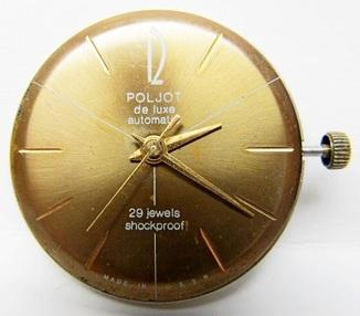 Часовой мех-зм  Poljot de luxe automatik