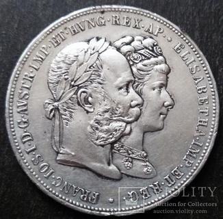 """2 Гульдена 1879 г Австро-Венгрия. """"Годовщина серебряной свадьбы"""""""