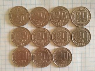 Лот монет СССР