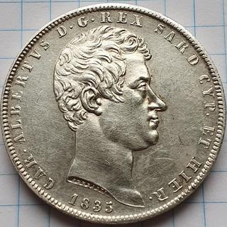 5 лир 1835 года