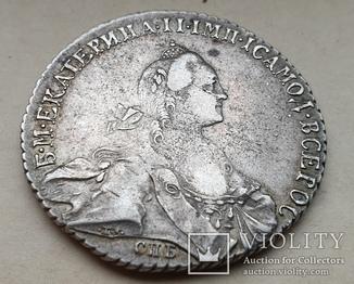 1 рубль 1769 год