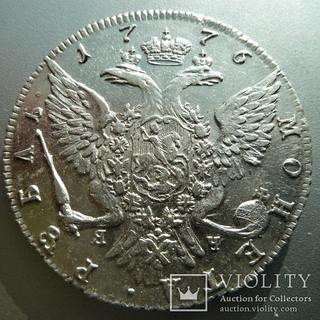 Рубль 1776 г., СПБ-ТИ-ЯЧ