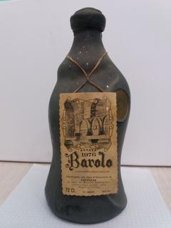 Коллекционное вино Barolo