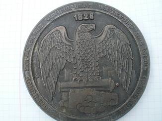 Настольна памятна медаль присвячена закінченню Русько-Персидської війни  1826-1828 років.