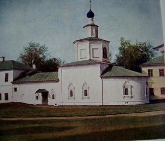 Церковь в Макарьевском Унженском монастыре.Изд. до 1917 г.