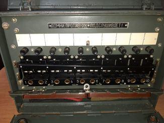 Полевой коммутатор телефонный П-193-М
