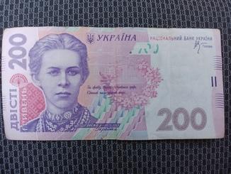 200 грн. ЕЕ4511145