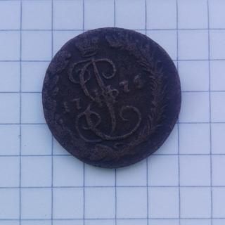2 копейки 1775г.