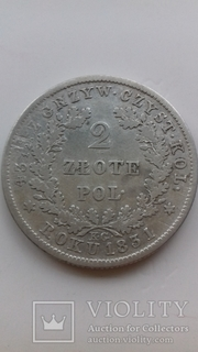 2 злотих 1831 року