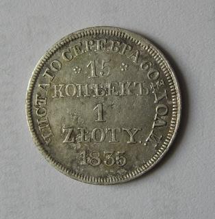 15 копеекъ 1 zloty 1835