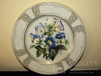 """Декоративная тарелка из серии """"Лиможские цветы"""" Limoges Франция"""