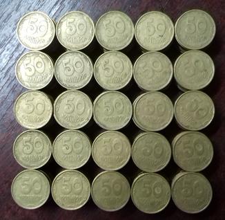 50 копеек 1992г, 1АГм, 250 шт. Трапеция.