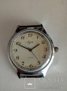 Часы Луч, СССР, рабочие
