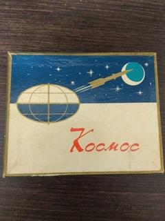 Пачка з під сигарет Космос(цигарки вищого сорту м. Кременчук)гост-48