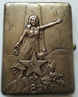 Портсигар Свобода (Всемирная революция)