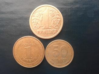 1 грн. 1996 1АБ1 +бонус одним лотом
