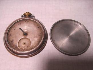 Часы карманные 1 ГЧЗ Москва