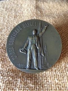 Настольная медаль «Слава советской науке»