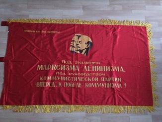 Знамя Марксизма-Ленинизма