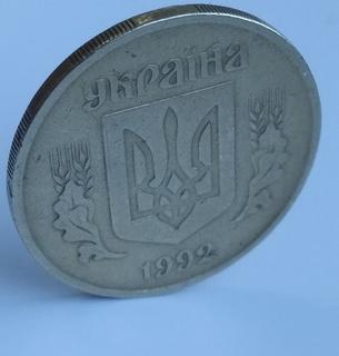 50 копеек 1992 год, 4ААм, луганский чекан английскими шт.