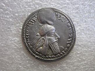 Сасанидская империя. Ардашир I. Драхма (224 н.э.-651 н.э.)