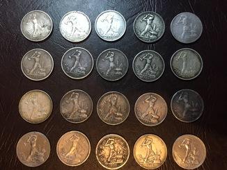 20 полтинников серебром с 1924 г по 1927 г.