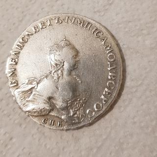 1 рубль 1756 года СПБ