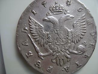 Рубль 1746г.
