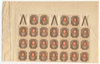 1917 Царская Россия 1 руб фрагмент на 25 марок MNH **