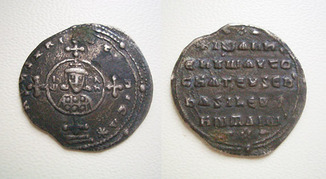 Иоанн I Цимисхий, милиарисий