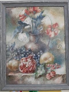 Подписной натюрморт.