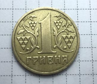 1 гривна 2001 года 2АЕ3