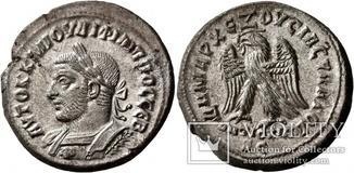 Филип I Араб тетрадрахма  Антиохии