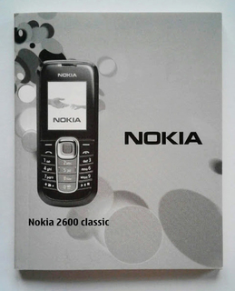 Nokia 2600, Nokia 6030 (2 шт.), Siemens C75 (2 шт.). Руководство по эксплуатации.