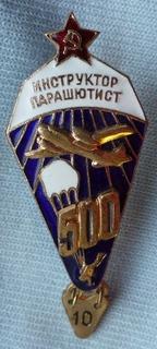Инструктор парашютист 500 прыжков