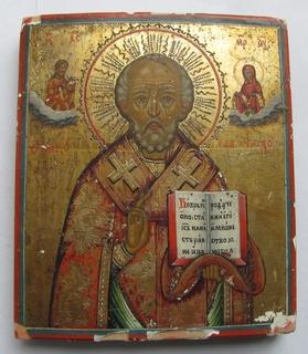 Икона Св. Николай Чуд.