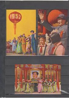 Коллекция открыток Китая 1952 - 10 штук