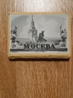 Набор черно-белых фотографий Москвы в мини-формате