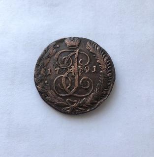 5 копеек 1791 АМ