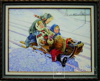 """""""Зимові розваги."""" худ. С. Кольба"""