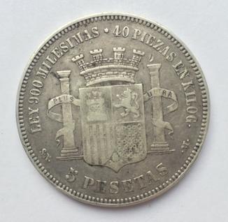 5 песет 1870г. Испания