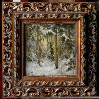 ''Зимовий Пейзаж''